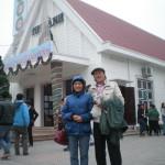 Tin & Huong Kiev Tin Lanh Church